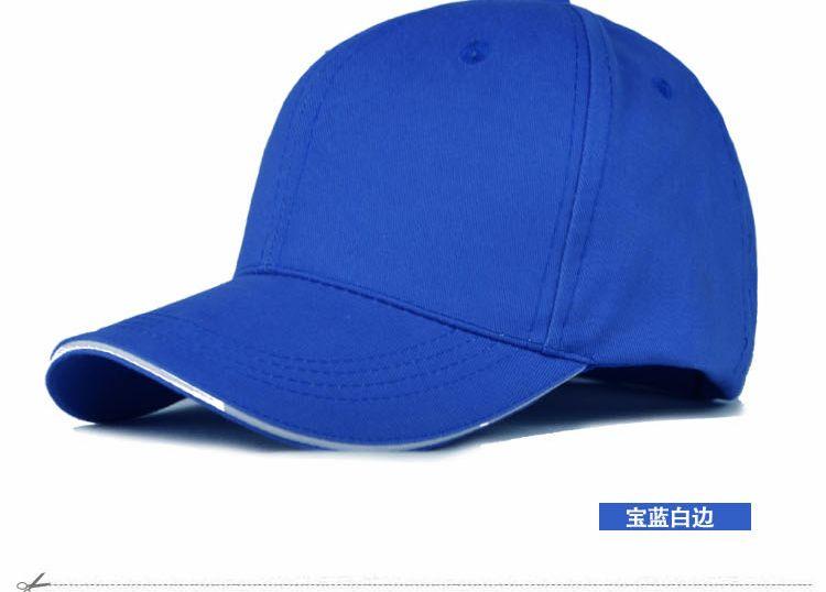 纯色促销帽