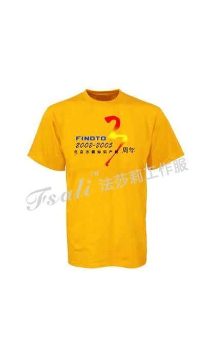 定制T恤选用什么材质好?
