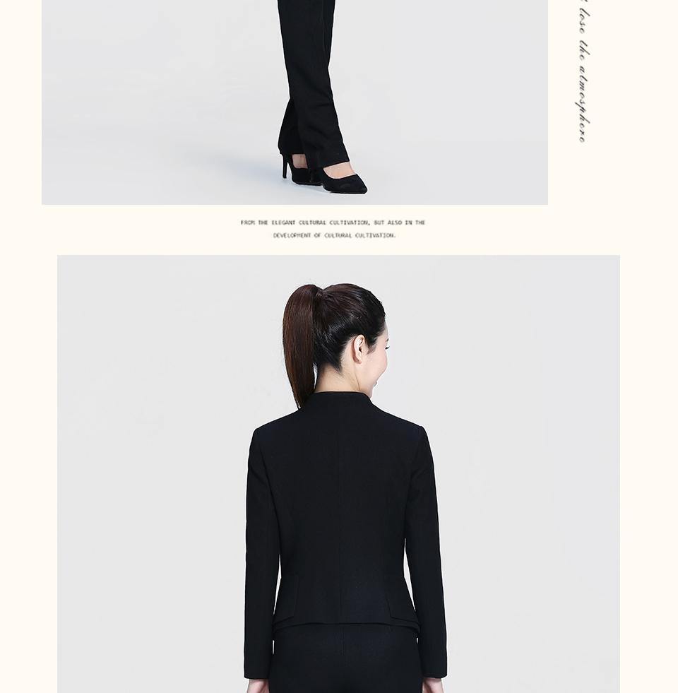 修身时尚亚博在线登录网页版FX07