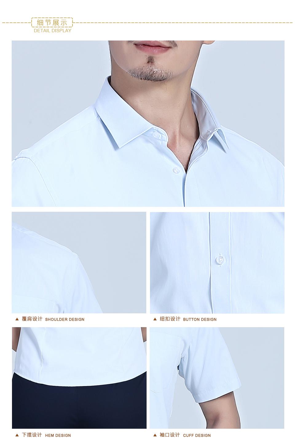 白色男蓝白商务短袖衬衫