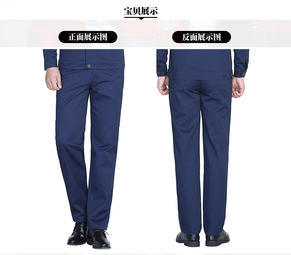 蓝灰色春秋季涤棉工装裤