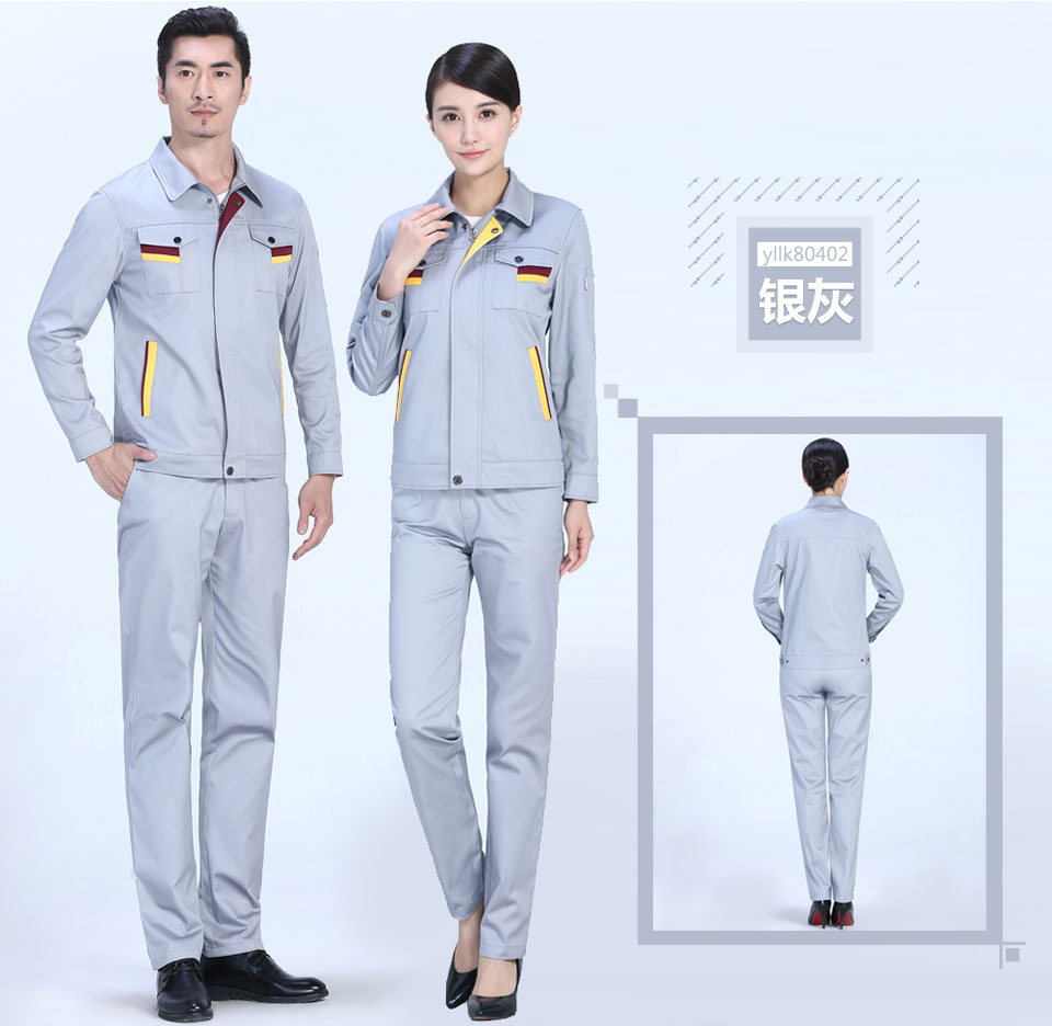 棕灰色时尚彩色春秋涤棉纱卡长袖工作服FY804