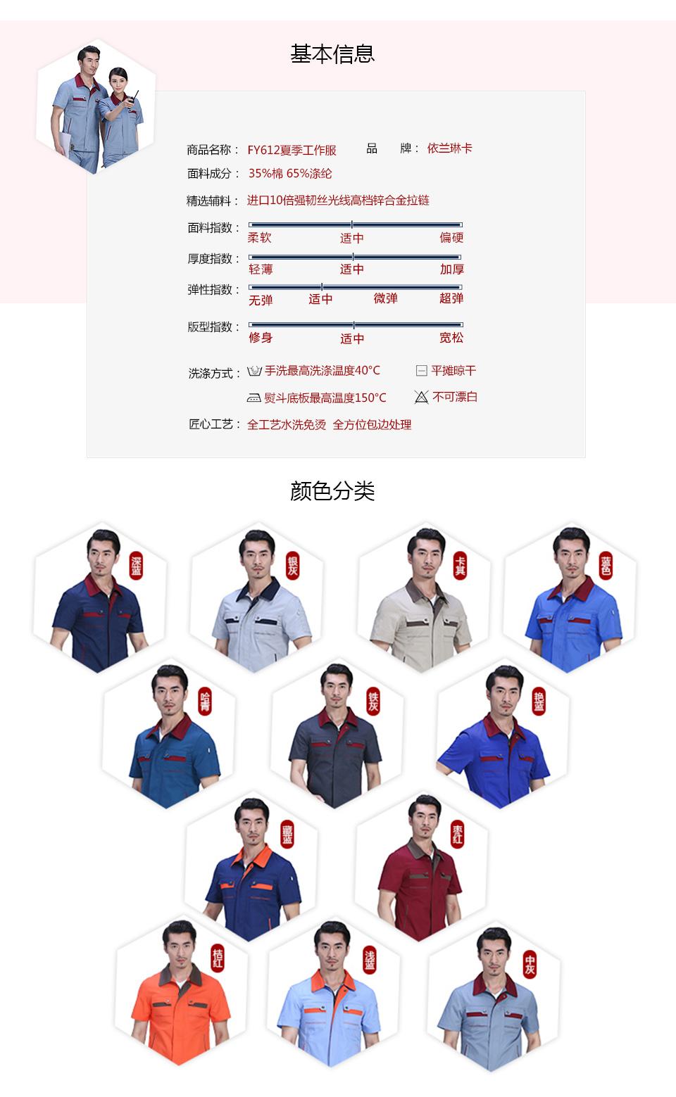 藏蓝色夏季涤棉斜纹休闲亚博体育官方平台裤