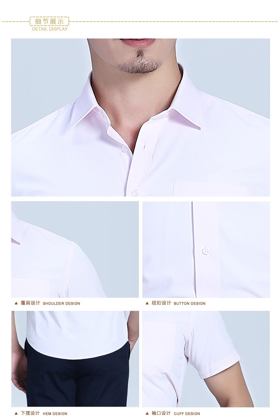 衬衫粉色女粉色全棉商务短袖衬衫