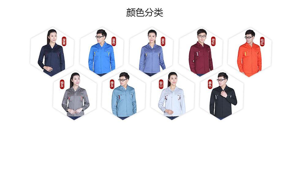黑色+深裤春秋工服涤棉FY803