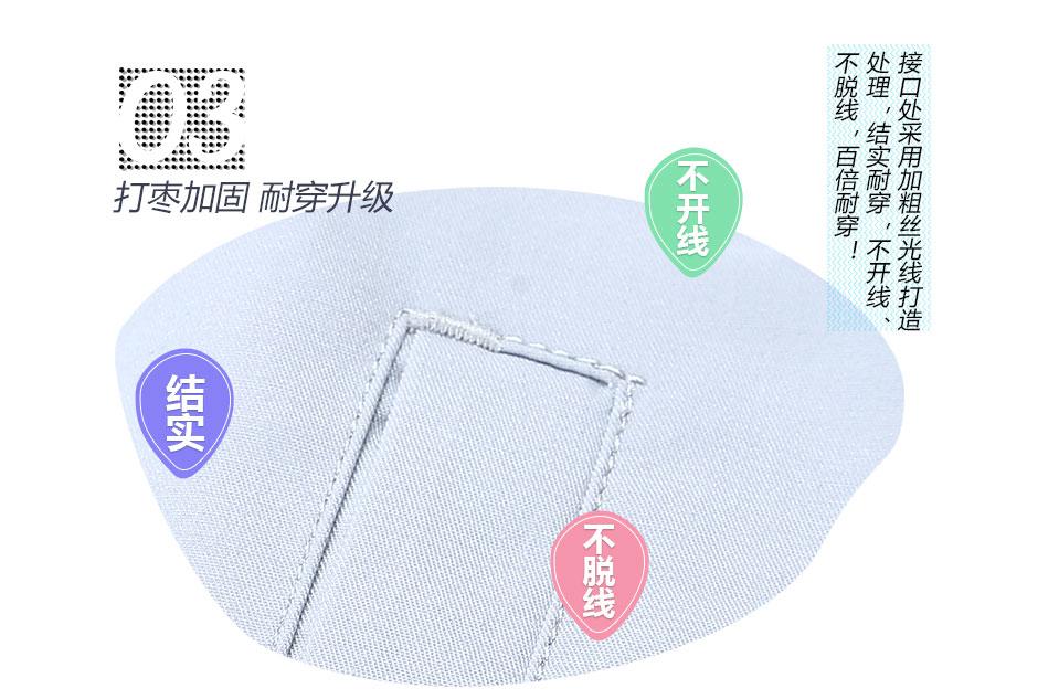 灰色商务夏季涤棉细斜短袖亚博官网下载地址FY607