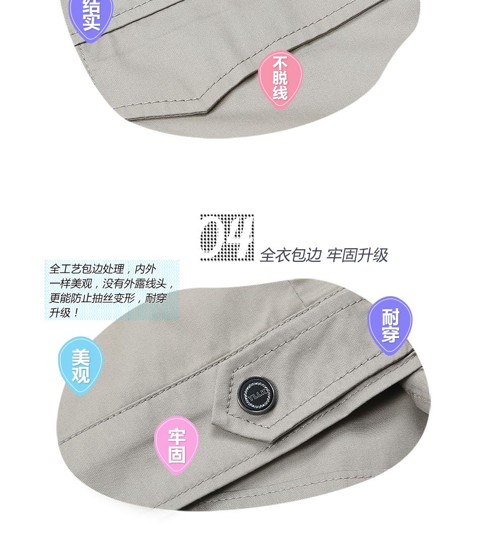 FY628银灰色夏季短袖亚博官网下载地址
