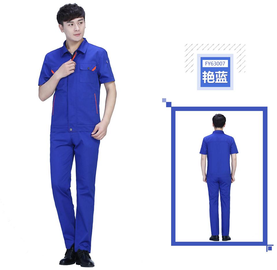 新款浅蓝+深裤防静电夏季涤棉细斜短袖工服FY630