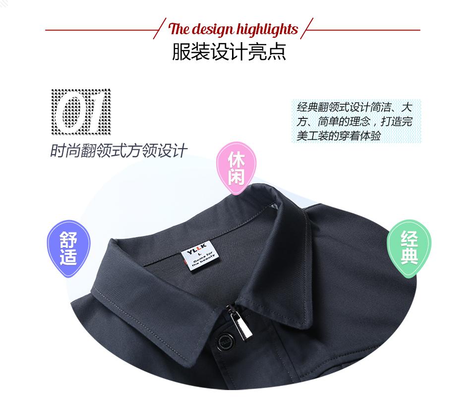 新款深蓝色春秋纯棉长袖工作服FY808
