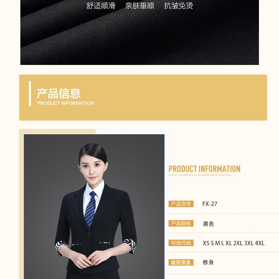新款黑色女夏装半袖亚博在线登录网页版女装