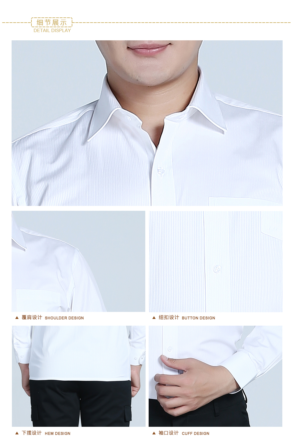 新款衬衫男白色商务V领长袖衬衫