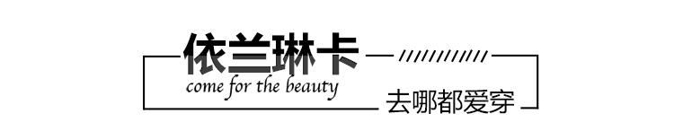春秋涤棉纱卡长袖工服FY809