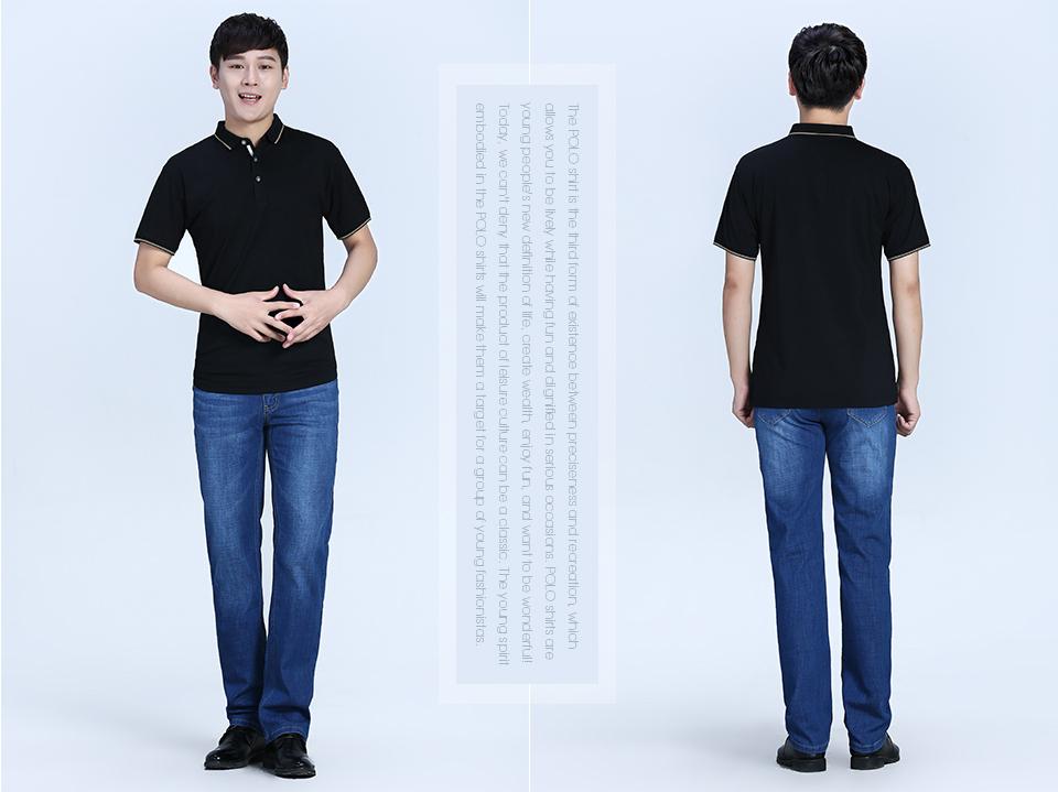 了解面料的特点及分类,T恤定制怎么样穿着舒适