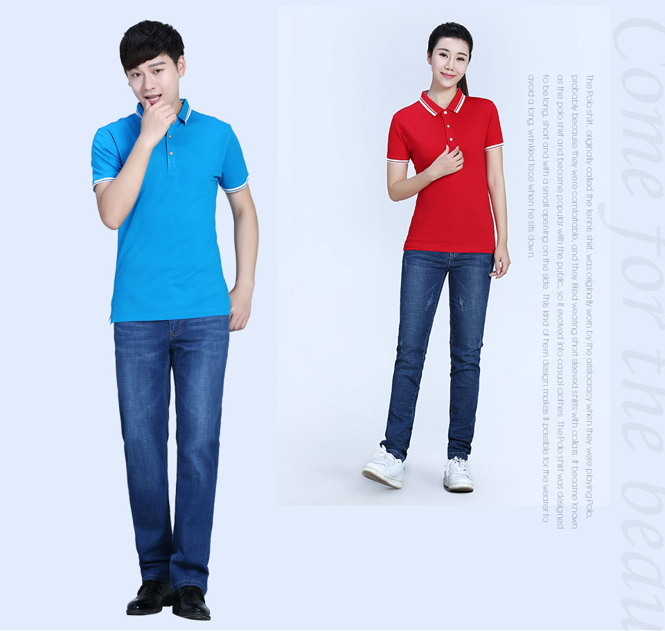 企业T恤定制什么颜色好看,企业定制T恤如何选择合适的颜色