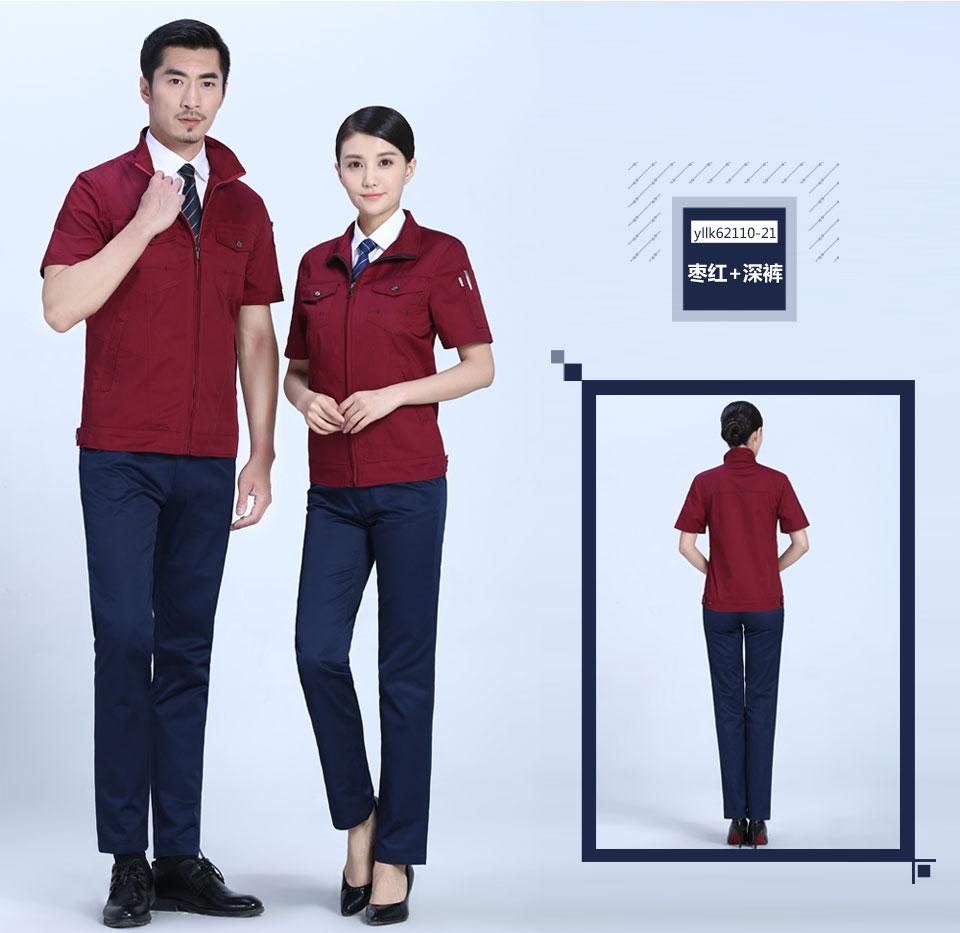 为什么每个员工都要穿工作服?穿定制工作服的意义是什么?